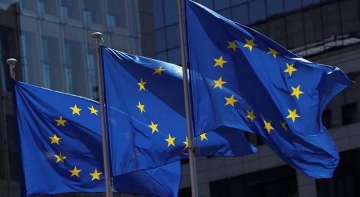 الاتحاد الأوروبي تبنى هدف خفض انبعاثات الكريون بنسبة 55 بالمئة أقله بحلول 2030