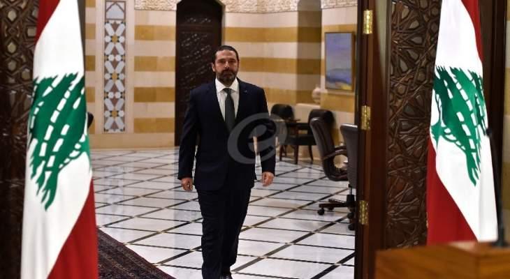 مصادر بيت الوسط للجمهورية: الإتصالات والمشاورات التي أجراها الحريري لم تقتصر على الداخل