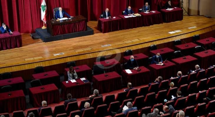 بدء توافد النواب الى قصر الاونيسكو لحضور الجلسة العامة