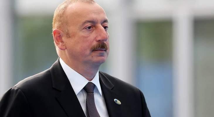 رئيس أذربيجان: أعلنت مرارا احتمال توقيع اتفاق سلام مع أرمينيا لكن لا إشارات مماثلة من يريفان