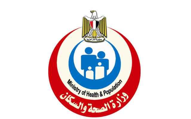 """وزارة الصحة المصرية: تسجيل 37 وفاة و702 إصابة جديدة بفيروس """"كورونا"""""""