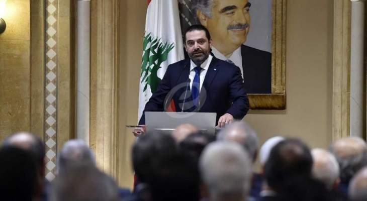 مصادر بيت الوسط للـLBC: لا خرق جدي في الموضوع الحكومي