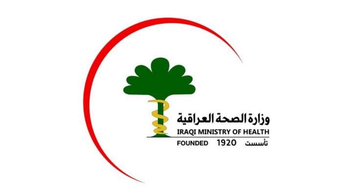 """الصحة العراقية: تسجيل 30 وفاة و5189 إصابة جديدة بـ""""كورونا"""" و3930 حالة شفاء"""