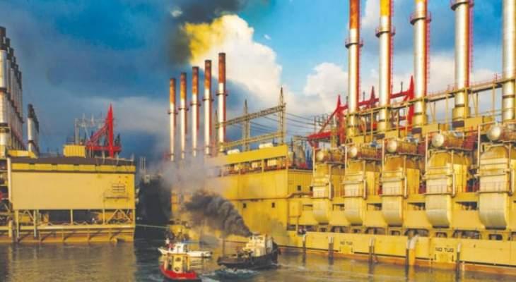 """الجديد: شركة """"كارباورشيب"""" بلغت وزارة الطاقة في كتاب نيّتها التوقف عن تشغيل الباخرتين اليوم"""