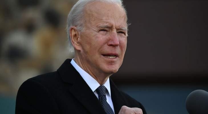 الرئيس الأميركي جو بايدن يعين دانيال سميث قائما بأعمال وزير الخارجية