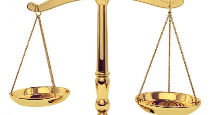 القاضي أبو سمرا أصدر مذكرة توقيف غيابية في حق قاتل زينة كنجو