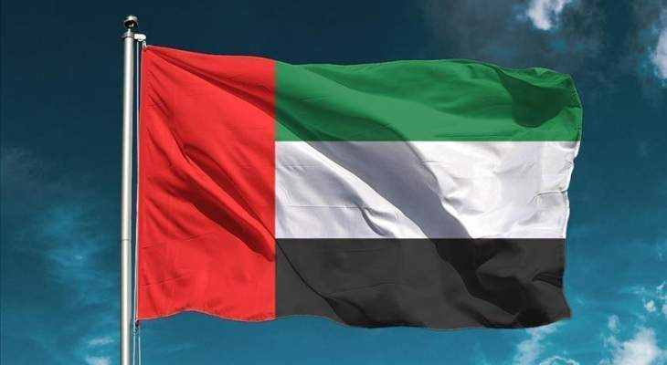 مصادر الأنباء: الإماراتيون ينتظرون خطوات عملية من الحكومة