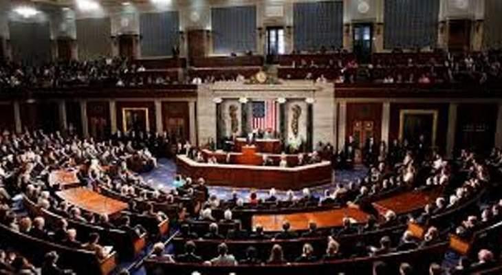 مجلس النواب الأميركي يتبنى قرارا داعما لحل الدولتين