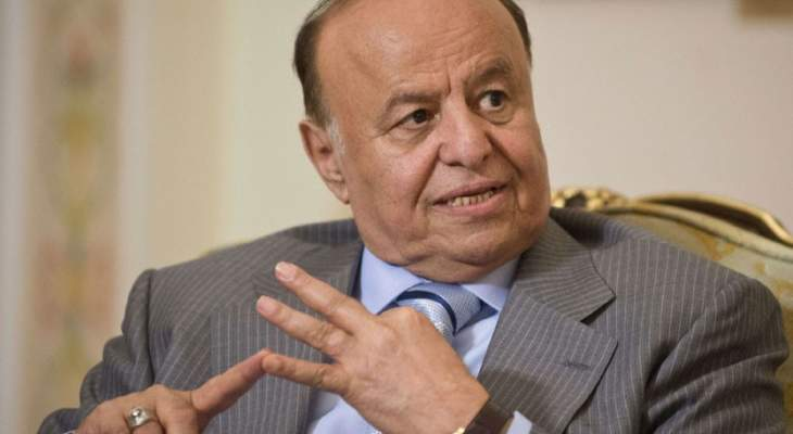 الرئيس اليمني: الحوثيون يواصلون خدمة مشاريع إيران التدميرية
