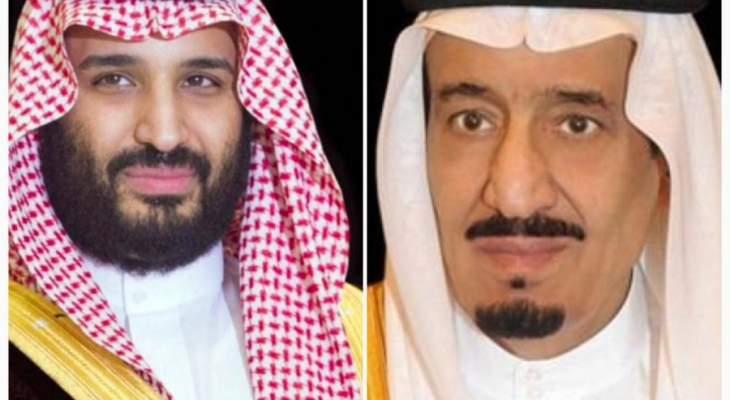 ملك السعودية وولي العهد يهنئان رئيس البرازيل بمناسبة ذكرى استقلال بلاده