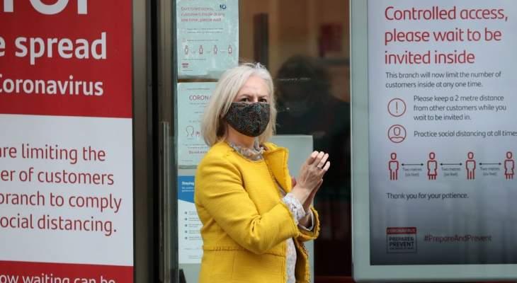 الصحة النرويجية: لقد دخلنا الموجة الثالثة من فيروس كورونا