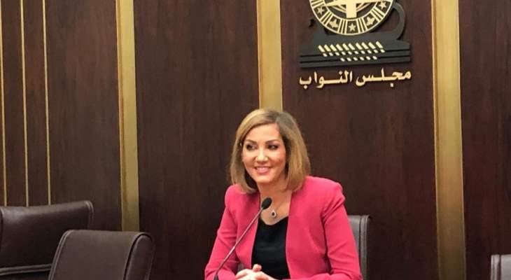 جمالي تابعت مع وزير البيئة أزمة حرق الاطارات في طرابلس