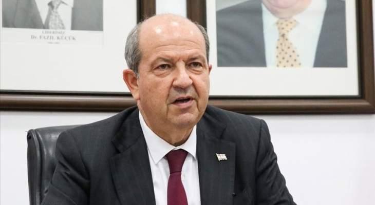 رئيس شمال قبرص التركية: إدارة جنوب قبرص الرومية أطلقت حملة كبيرة تستهدف بلادي