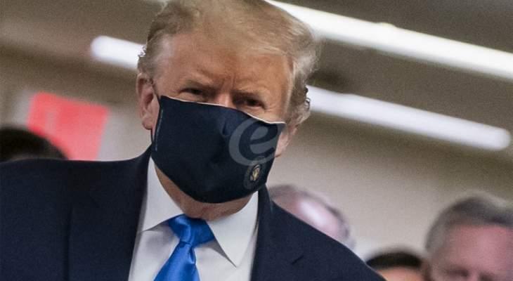 """ترامب يعلن عن عقد مع شركة """"موديرنا"""" من أجل 100 مليون جرعة من لقاح كورونا"""