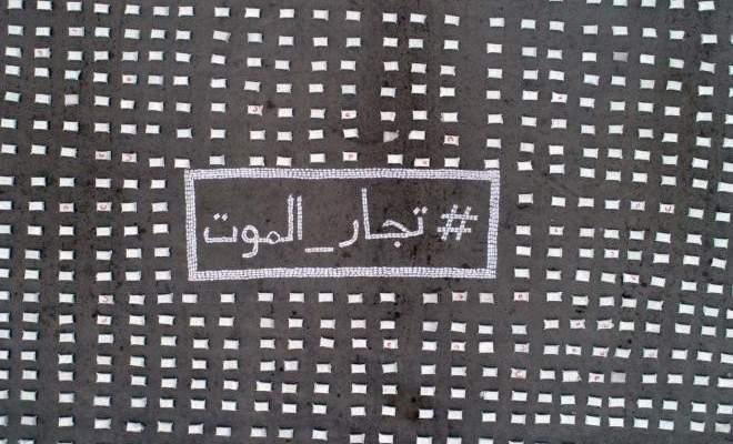 قوى الأمن: ضبط أضخم عملية تهريب مخدرات بتاريخ لبنان
