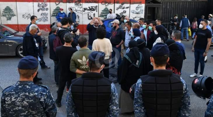 اعتصام لأهالي الطلاب في الخارج أمام مصرف لبنان للمطالبة بتنفيذ الدولار الطالبي