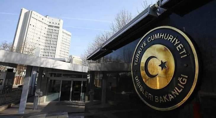 خارجية تركيا تدين هجوم نيس: متضامنون مع الشعب الفرنسي
