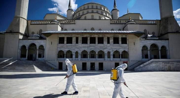 """الصحة التركية تسجل 21352 إصابة جديدة بـ""""كورونا"""""""
