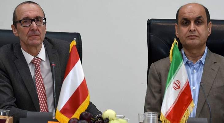سفير النمسا في إيران أكد التزام بلاده بالحفاظ على الإتفاق النووي