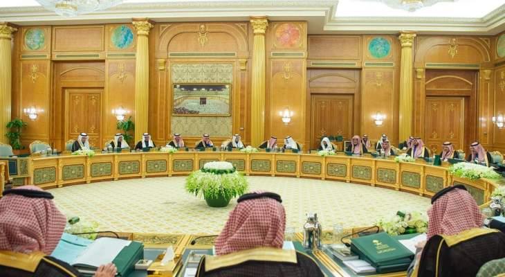حكومة السعودية شجبت ودانت الاعتداءات الإيرانية وانتهاكها لسيادة العراق
