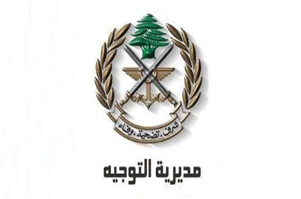 الجيش: وصول مساعدات لمطار بيروت وتوزيع مساعدات للمتضررين من الإنفجار