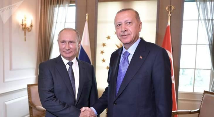 بوتين وأردوغان يناقشان هاتفيا الوضع في سوريا