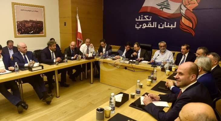 لبنان القوي:لاطلاع اللبنانيين على نتائج اجراءات إقفال المعابر غير الشرعية