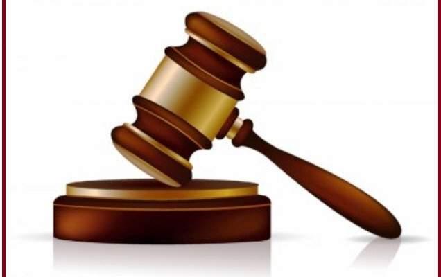 القاضي مكنا أصدر قراره الظني بحق 5 متورطين في قضية إتجار بالأشخاص