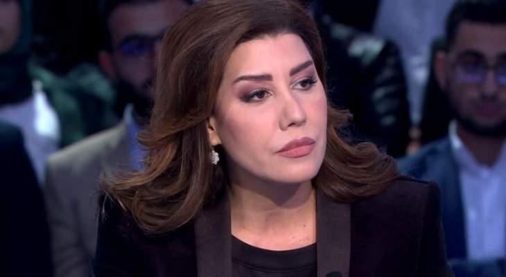 يعقوبيان: على باسيل ونادر الحريري إثبات براءتهما وإذا كنت متهمة فأرفع الحصانة عني