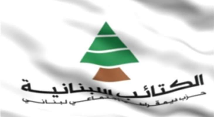 الكتائب:لمحاسبة قضائية للفاسدين ولمحاسبة سياسية عبر الانتخابات المبكرة
