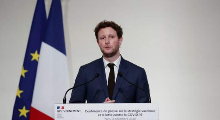 السلطات الفرنسية: إلغاء أستراليا صفقة الغواصات يقوض الثقة في أوروبا بأكملها