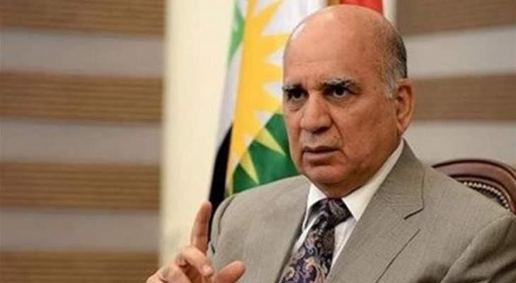 وزير خارجية العراق دعا برلين لدعم رفع العراق من قائمة الدول الممولة للإرهاب
