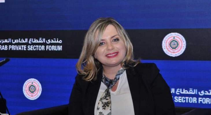 """كلودين عون روكز: عنوان حملة الهيئة الوطنية لشؤون المرأة هذا العام """"التوازن للأفضل"""""""