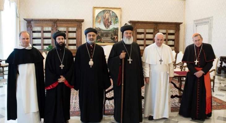 البطريرك افرام التقى البابا في روما وعرض معه الوضع في لبنان