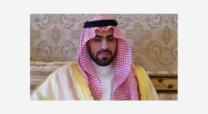 أ.ف.ب. عن برلماني أوروبي: نقل الأمير السعودي المعتقل سلمان بن عبد العزيز لموقع سري