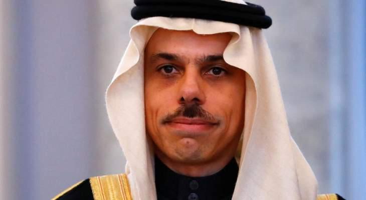وزير خارجية السعودية: نرفض التدخل العسكري التركي بشمال سوريا ونعمل للحفاظ على أمن اليمن