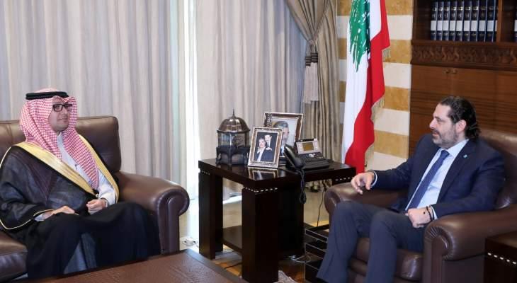 مصادر قريبة من السفارة السعودية للجمهورية: البخاري نقل للحريري رسالة دعم له وحرص السعودية على استقرار لبنان