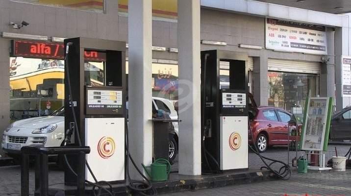 LBC: توجه لدى اصحاب محطات الوقود للاضراب بسبب انخفاض المخزون لديها