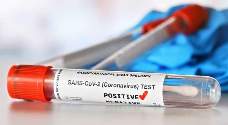 """فريق من وزارة الصحة أجرى فحوصات """"PCR"""" لمخالطين في جبيل"""