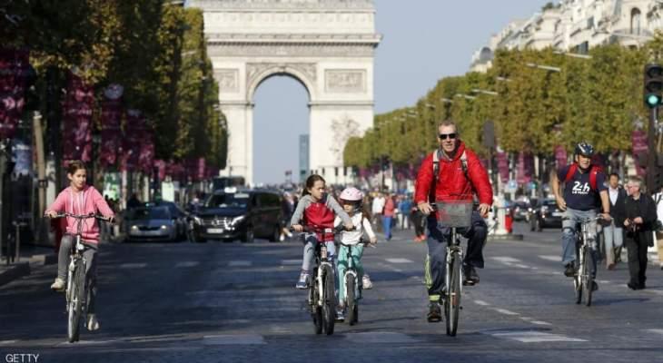 روسيا اليوم: إخلاء شارع الشانزلزيه في باريس للاشتباه بوجود إرهابي