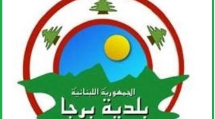 بلدية برجا: 6 اصابات جديدة في البلدة بفيروس كورونا