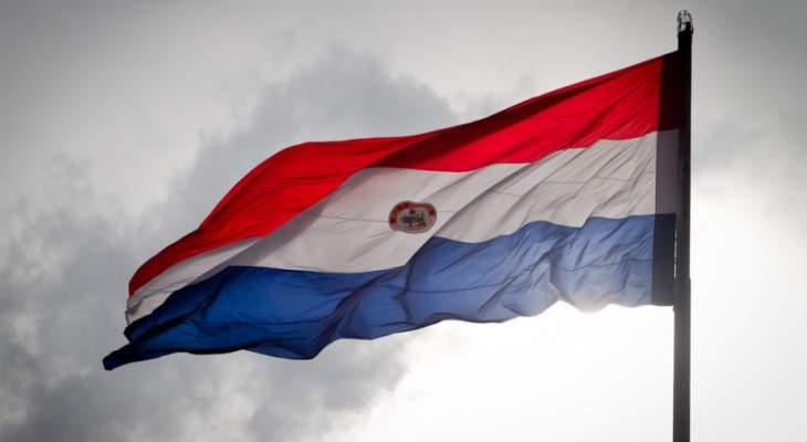 السلطات في الباراغواي أعلنت العثور على جثث متسللين من أوروبا