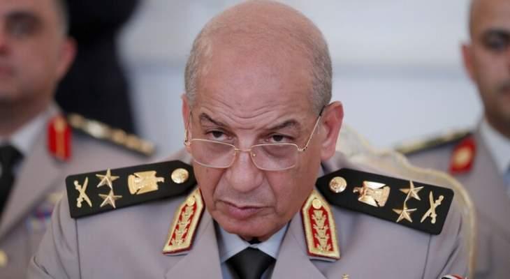 وزير الدفاع المصري: لا تهاون مع معتد ولا تفريط في حبة رمل من أرض مصر