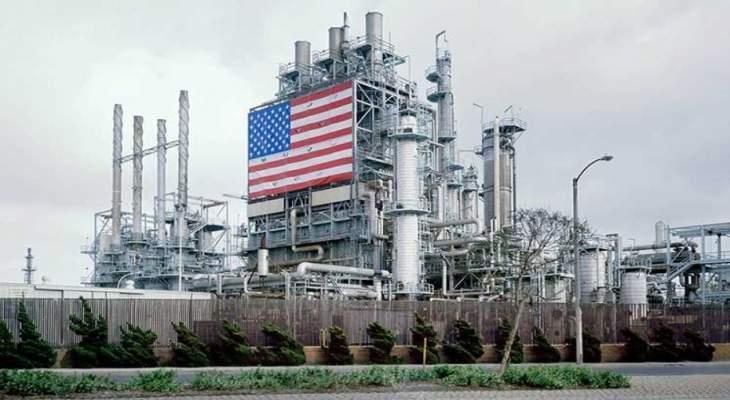 إنتاج النفط الأميركي الخام انخفض 28 ألف برميل يوميا في شهر آذار
