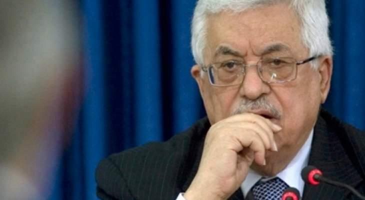 عباس يُحدِّد أسس إعادة العلاقات مع الإدارة الأميركية الجديدة