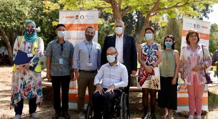عبود بافتتاح حديقة الكرنتينا بعد إعادة تأهيلها: تمكنا من إصلاح 70 بالمئة من تداعيات انفجار بيروت