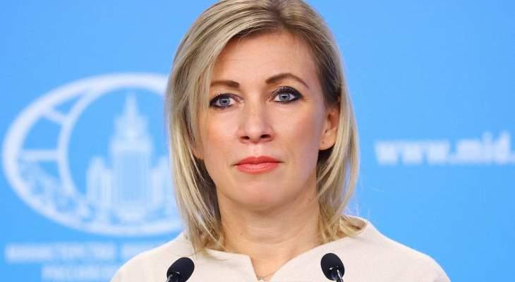 زاخاروفا: روسيا لا تتخلى عن الحوار مع الناتو لكن لا معنى له بدون مشاركة خبراء عسكريين