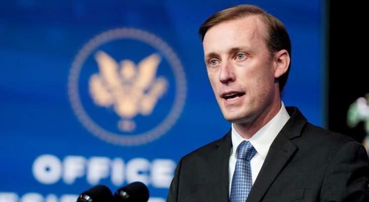 مسؤول أميركي: نشعر بقلق تجاه العنف الصادر عن قوات الأمن بميانمار