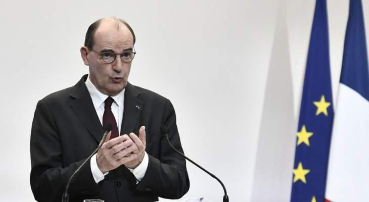 رئيس الوزراء الفرنسي: 10 ملايين فرنسي تلقوا جرعة واحدة على الأقل من لقاح ضد كوفيد -19