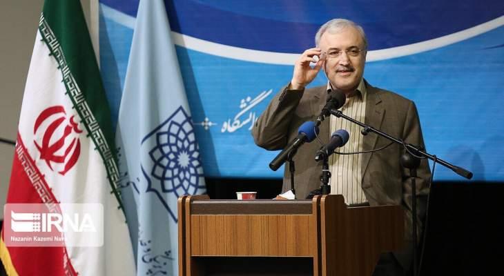 وزير الصحة الايراني: ذروة فيروس كورونا في البلاد ستكون خلال الاسبوع الجاري